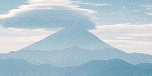 兜山より2000年12月17日